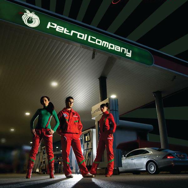 petrol_compant.jpg
